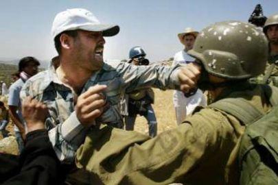تعرف فلسطين
